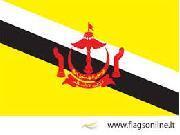 Султанство Бруней