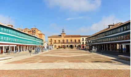 Алмагро, Испания