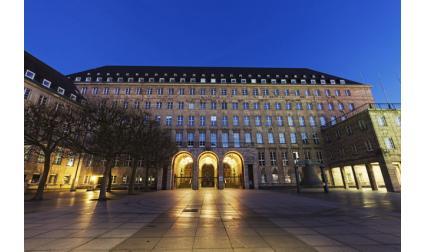 Кметството в Бохум, Германия