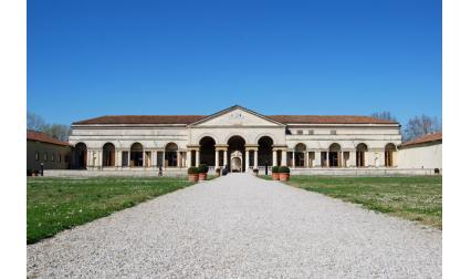 Чайният дворец в Мантуа, Италия