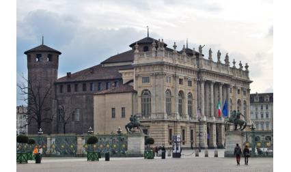 Дворецът Мадама в Торино, Италия