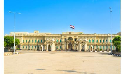 Дворецът Абдийн - Кайро