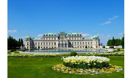 Изглед от дворецът Белведере, Виена, Австрия