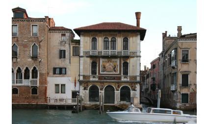 Дворецът Салвиати - Венеция, Италия