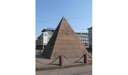 Карлсруе - пирамида