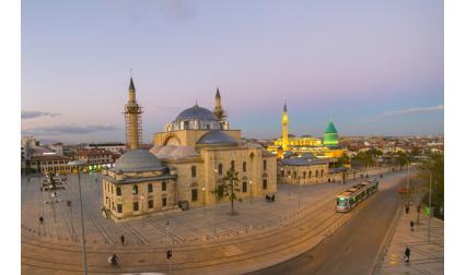Коня, Турция