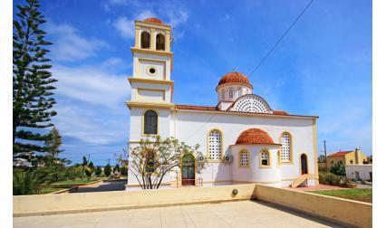 Малеме, Крит, Гърция