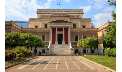 Национален археологически музей, Атина, Гърция