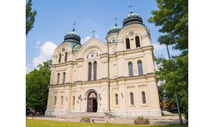 Видин, изглед катедралата Свети Димитър