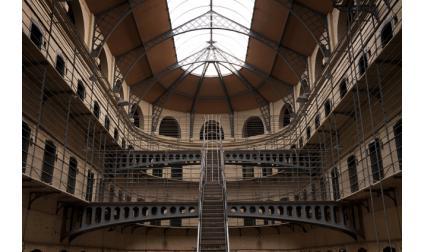 Затворът Килмейнхъм