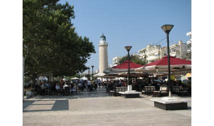 Александруполис - център