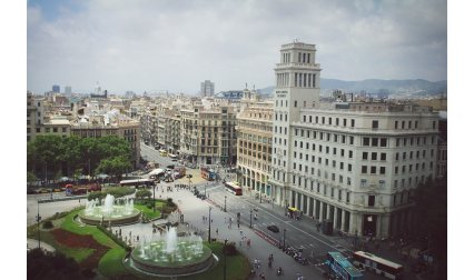 Изглед от Барселона