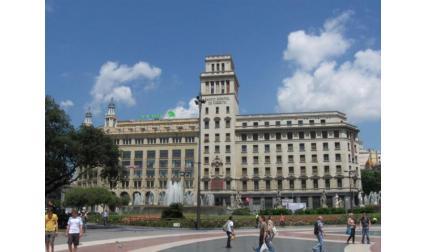 Площад Каталония - Барселона