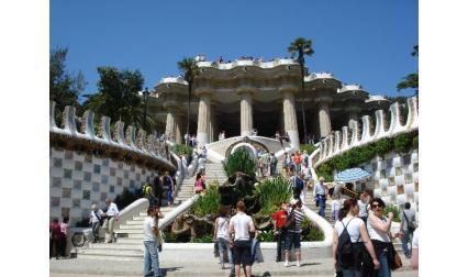Барселона - Парк Гюел - вход
