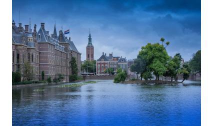 Изглед от Биненхоф, Хага, Нидерландия, Холандия