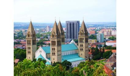 Катедралата в Печ