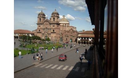 Изглед от Куско, Перу