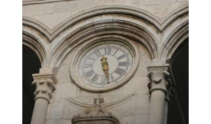 Дубровник - часовник