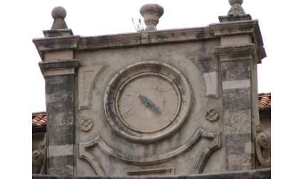 Йезуитска църква в Дубровник