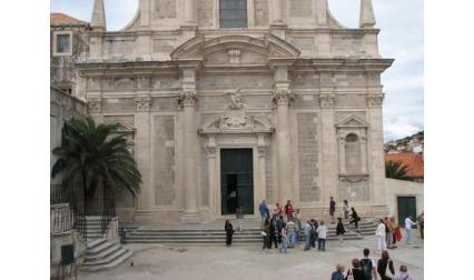 Йезуитската църква св.Игнасио