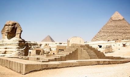 Пирамидите в Египет