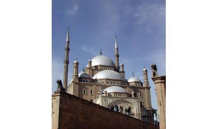 Джамията на Мохамед Али