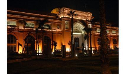 Египетският музей - Кайро