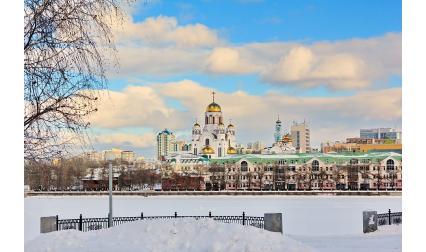 Екатеринбург, Русия