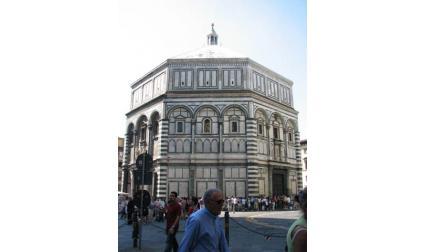 Флорентинският баптистерии
