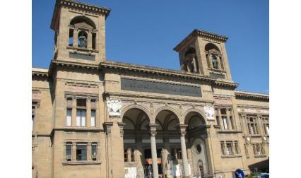 Библиотеката във Флоренция