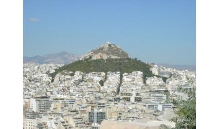 Атина изглед