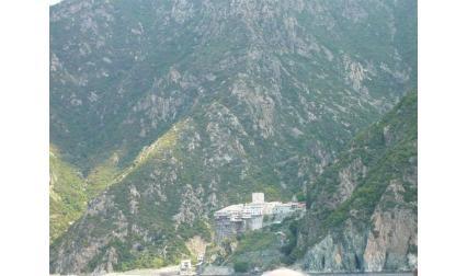 Атон - Света гора