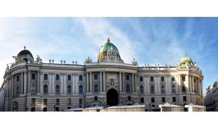 Изглед към двореца Хофбург, Австрия
