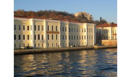 Истанбул - университет