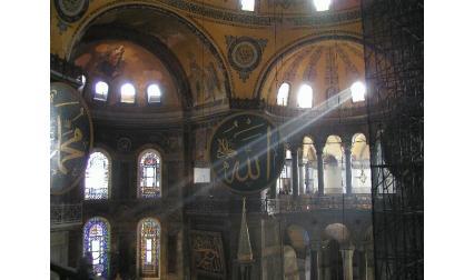 Света София в Истанбул - отвътре