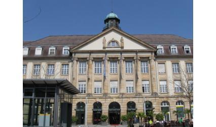 Карлсруе - сграда