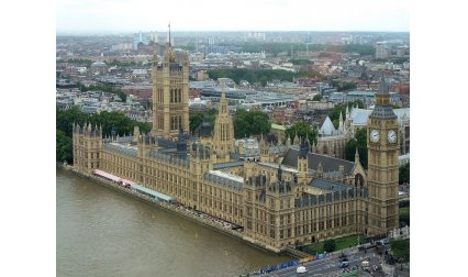 Парламентът от високо