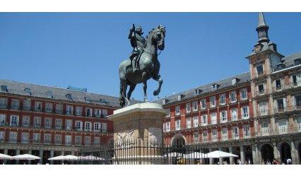 Главният площад