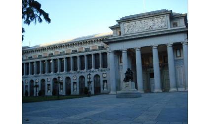 Музеят Прадо в Мардир