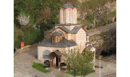 Крива паланка - манастир