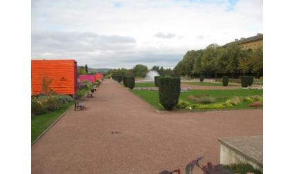 Парк в Мец