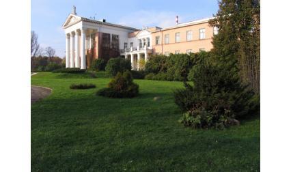 Москва - Ботаническата градина