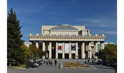 Операта в Новосибирск