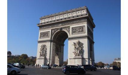 Триумфалната арка