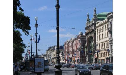 Невски проспект - Петербург