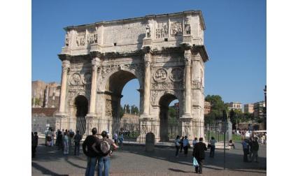 Рим - арката на Константин