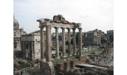 Рим - форумът
