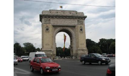 Букурещ - Триумфалната арка