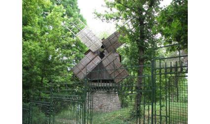 Музей на селото - Букурещ