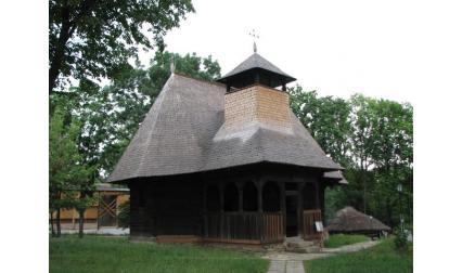 Къща от музея на селото в Букурещ